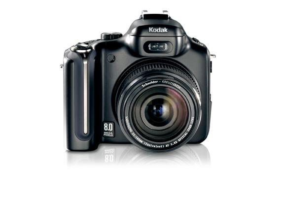 p880_digital_camera.jpg
